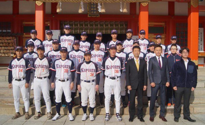 浜松ケイ・スポーツBC